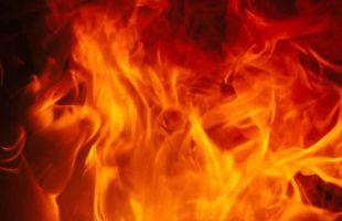 Fire flames | Nursing Home News