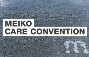 Meiko Care Convention promo | Residential Care Management