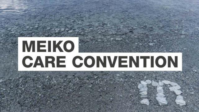 Kitchen hygiene tackled in free Meiko online convention